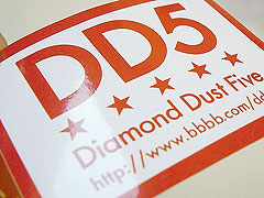Gloss Paper Sticker dd5