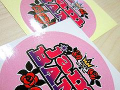 Gloss Paper round Sticker